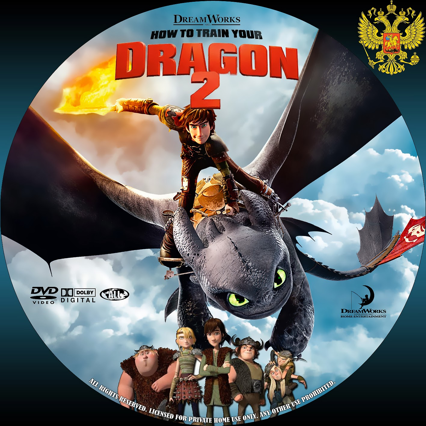 how to train your dragon full series dvd set