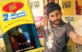 Ippadai Vellum – 2 Minute Review | Udhayanidhi Stalin | Fully Filmy
