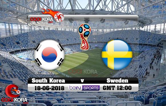 مشاهدة مباراة السويد وكوريا الجنوبية اليوم 18-6-2018 بي أن ماكس كأس العالم 2018