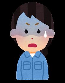 女性作業員の表情のイラスト「焦った顔」