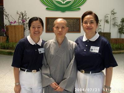 快樂健康社: 指導師父及老師