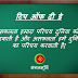 आज की टिप्स | Tip Of the Day: 11 October 2016