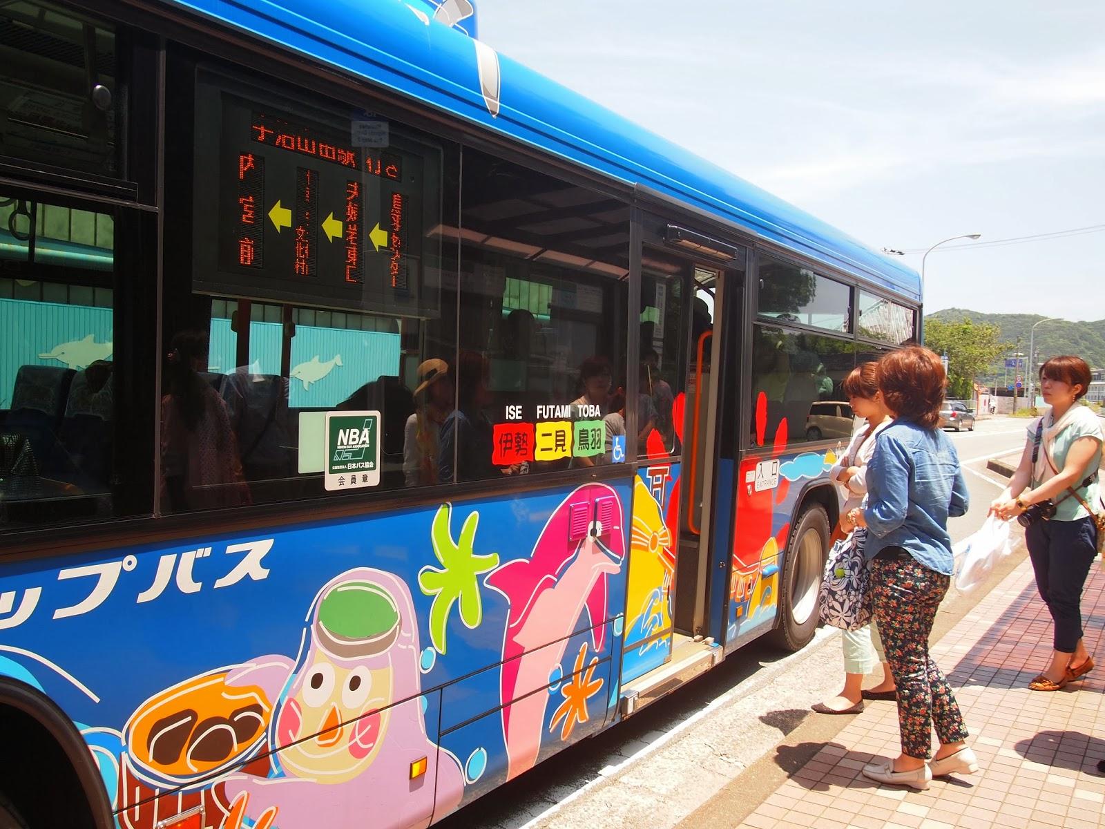 [旅遊] 日本之旅(三重縣) - 景點+美食篇 @ 伊勢おはらい町 (上) | 架架麵飲食遊記 | 品味生活 - fanpiece