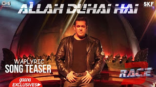 Allah Duhai Hai Song Lyrics