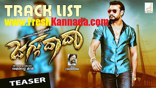 Jaggu Dada Kannada Movie Track List Teaser