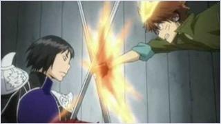 เก็นกิชิ vs สึนะ