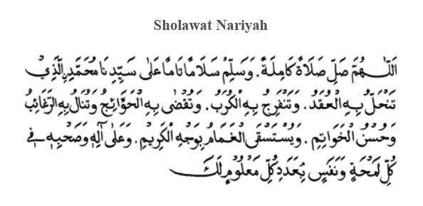 Fhadilah Shalawat Nariyah Dan Riwayat Manfaat Mengamalkan