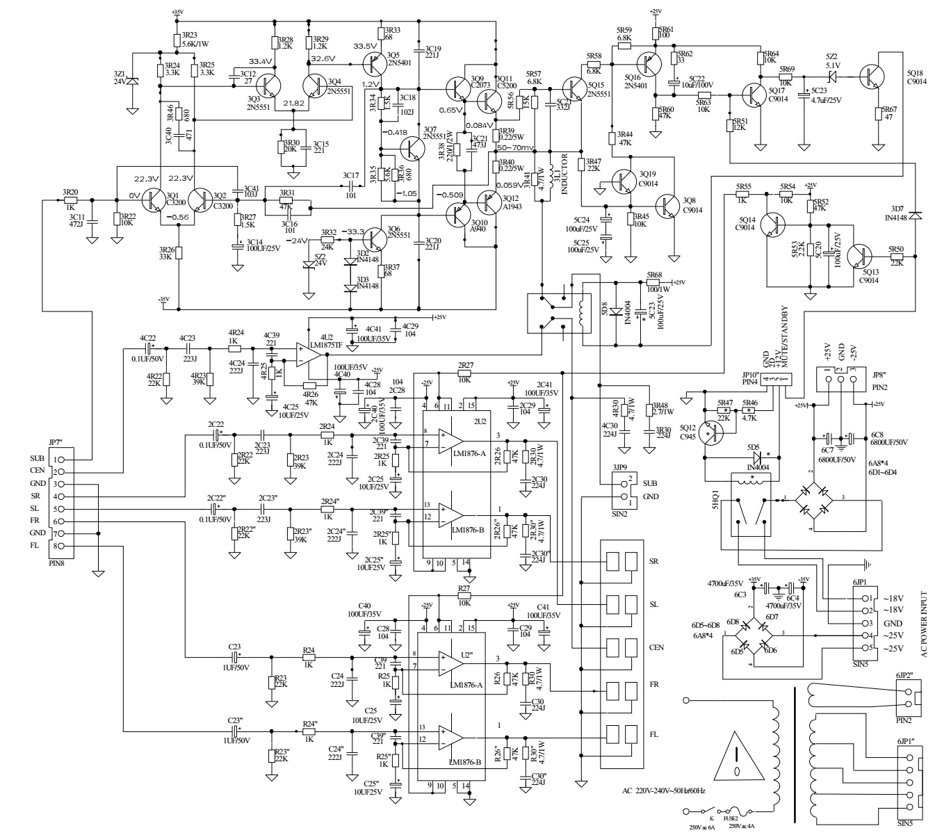 5 1 subwoofer circuit diagrams 25w subwoofer circuit diagrams