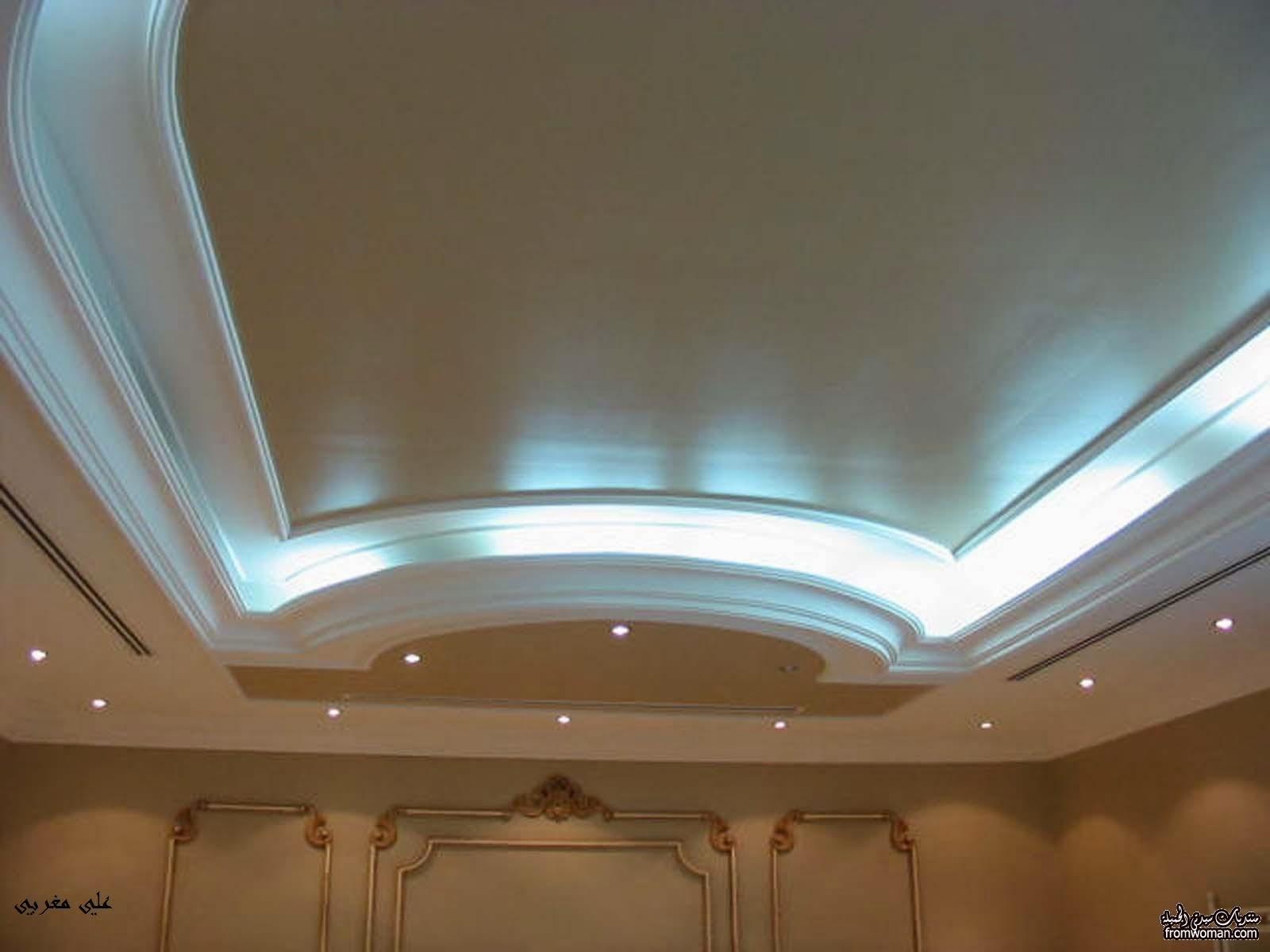 Gypsum Ceilings: 7 Gypsum False Ceiling Designs For Living Room Part 4