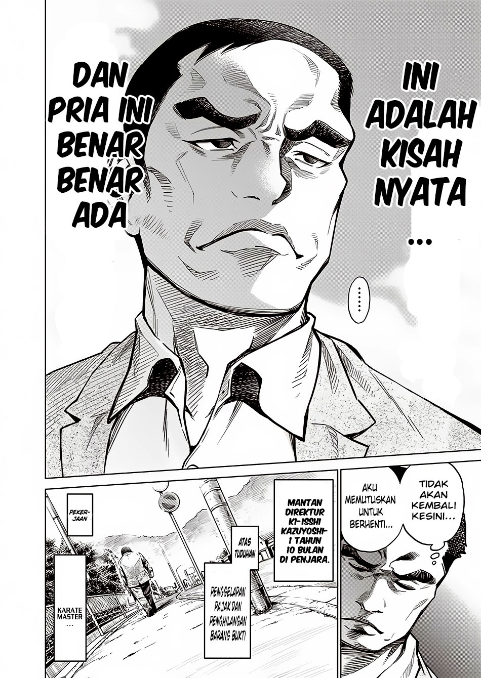 Baca Komik Doll-Kara Chapter 1 Komik Station