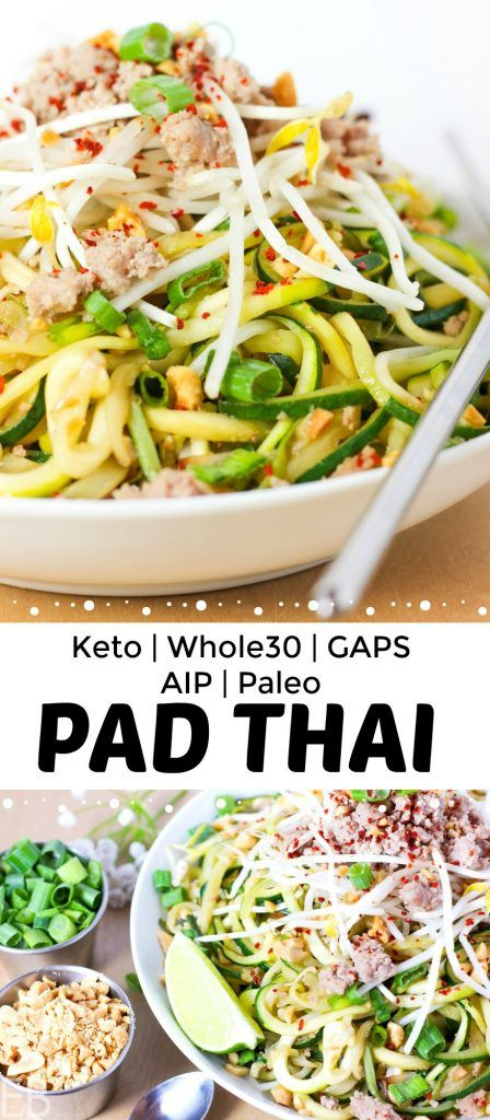 KETO Pad Thai {Whole30 | Paleo | GAPS | AIP}