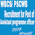 RECRUITMENT  EXAMINATION FOR  THE  POST  OF ASSISTANT  PROGRAMME  OFFICER, 2017  WBCS PSCWB