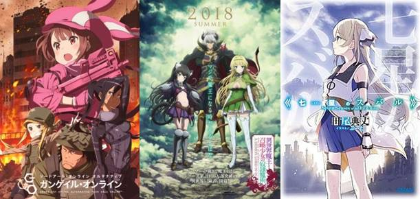 Anime Fantasy Terbaik dan Terbaru 2018 Wajib Ditonton