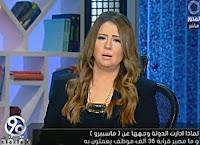 برنامج 90 دقيقة 11/2/2017 جيهان لبيب - ماسبيرو بين التجديد والتطوير