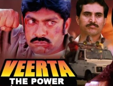 Veerta The Power 2014 Hindi Dubbed Movie Download