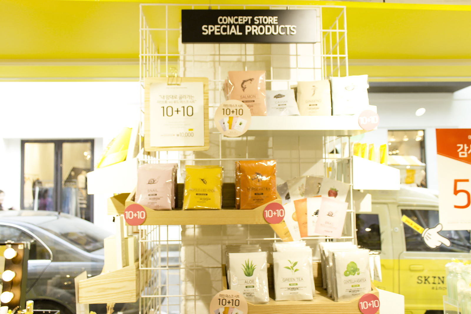Skinfood Garosugil Concept Store special products