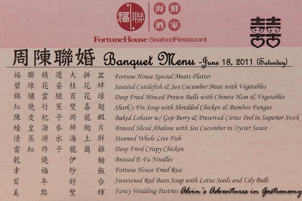 Alvin's Adventures In Gastronomy: Wedding Banquet At