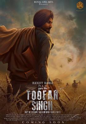 full cast and crew of Punjabi movie Toofan Singh 2017 wiki, Ranjit Bajwa Toofan Singh story, release date, Toofan Singh Actress Shefali Sharma, poster, trailer, Photos, Wallapper