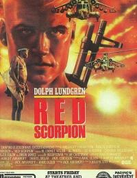 Le scorpion rouge | Bmovies