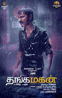 Dhanush, Amy Jackson New Tamil movie Thanga Magan release 2015 Poster