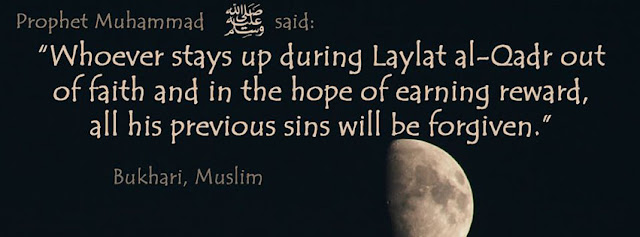 Laylat-al-Qadr-hadith-and-importance