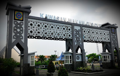 Kawasan Wisata Makam Gus Dur Terima Anugerah Wisata Terbaik