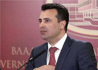 Τα τέσσερα ονόματα που προτείνει ο Ζάεφ για ΠΓΔΜ