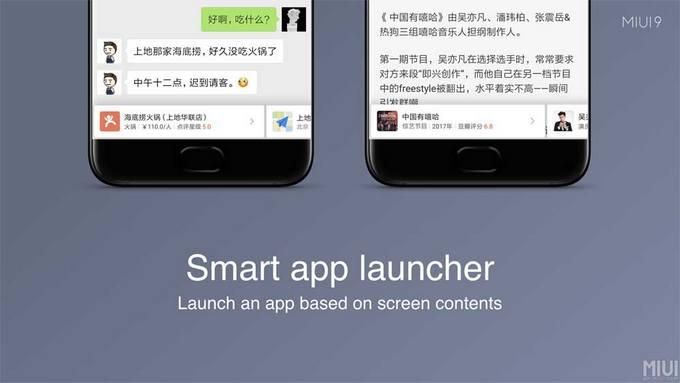 Smart App Launcher MIUI 9