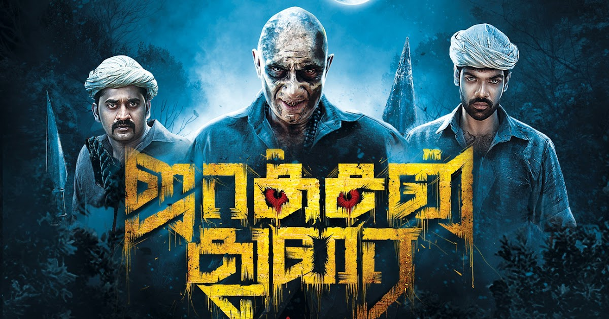 Kalank Full Cast Crew Story Release Date Trailer: Jackson Durai Tamil Movie (2016) Full Cast & Crew, Release
