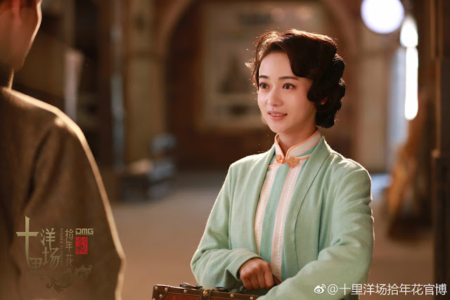 Shanghai Picked Flowers Chinese drama Wu Jin Yan