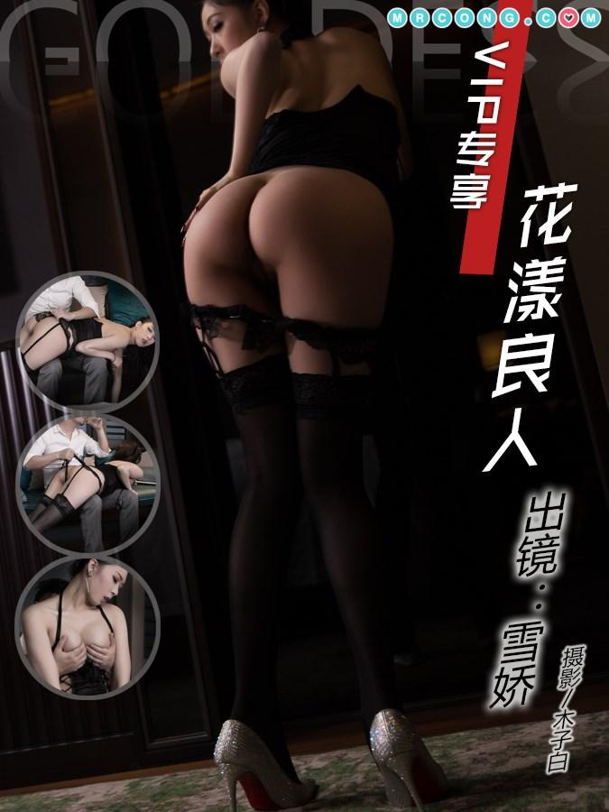 TouTiao 2018-01-21: Người mẫu Liang Ren (良人) (32 ảnh)