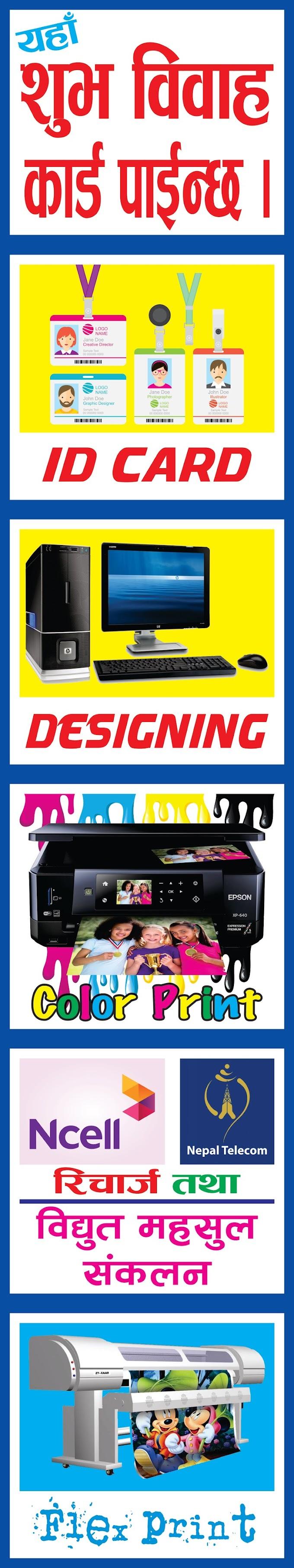 8x1.5 Desktop Shop Banner Design