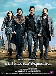 Kamal Haasan, Rahul Bose Vishwaroopam Tamil Movie 5th highest grossing at box office wikipedia