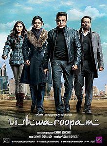 Kamal Haasan, Rahul Bose Vishwaroopam Tamil Movie 5th highest grossing at box office wikipedia