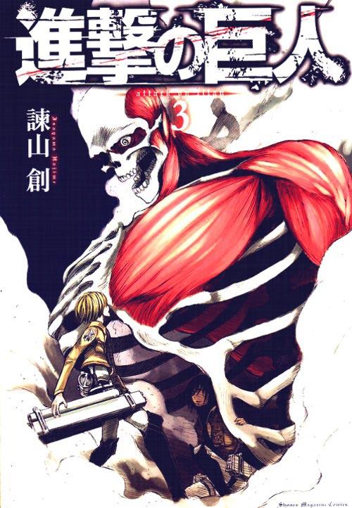 Shingeki no Kyojin-indonesia