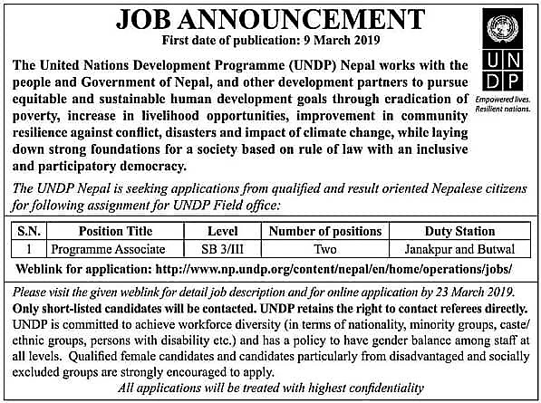 UNDP Nepal Job Announcement