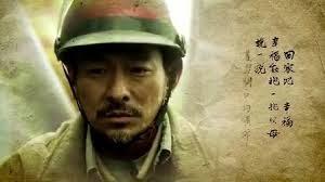 Andy Lau 劉德華 Hui Jia De Lu 回家的路 Way Home Chinese Pinyin Lyrics