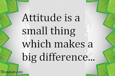How To Change Attitude In Hindi