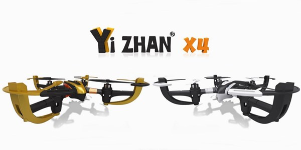 Yizhan Golden X4 4CH 2.4G 6 Axis Radio Control Quadcopter