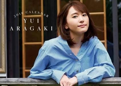 Top 20 Aktris Jepang Tercantik dan Imut