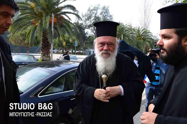 Αναφορά του Αρχιεπισκόπου Αθηνων και πάσης Ελλάδος Ιερώνυμου στο Ναύπλιο και τον Όθωνα