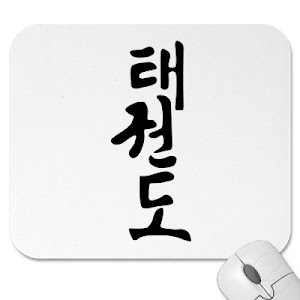 Fonte Coreana (Download)