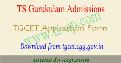 TGCET online application 2018, apply online