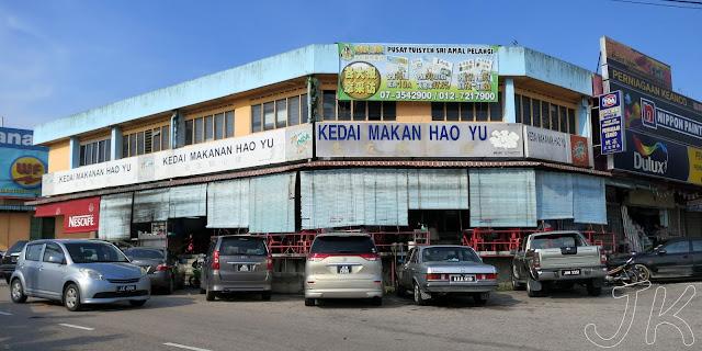 Dim Sum Johor