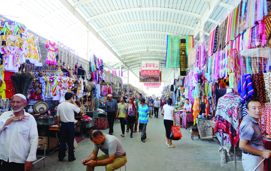 Pasar Minggu di Kashgar