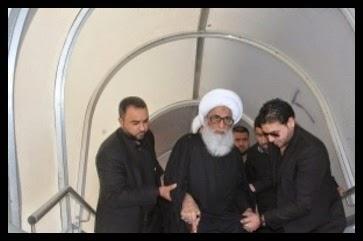 Palaestina felix l 39 ayatollah irakeno al najafi sbarca a for Permesso di soggiorno per cure mediche