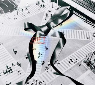 Mr.Children GIFT Lirik Terjemah Jepang Indonesia