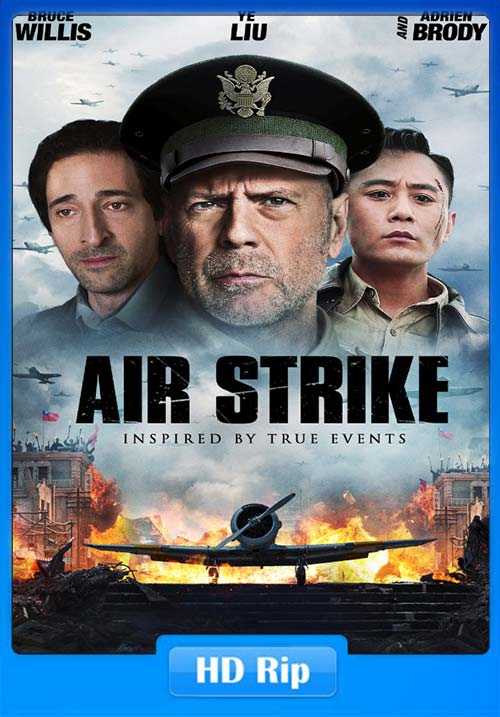 AIR STRIKE 2018 Hindi BluRay 720p ESub x264 | 480p 300MB | 100MB HEVC