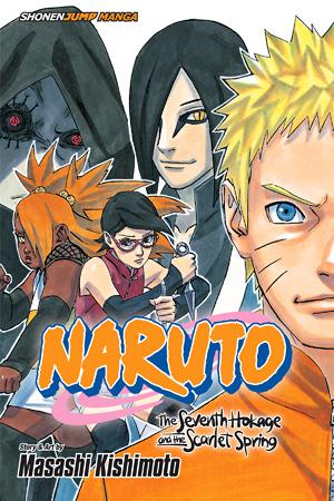 Naruto Tomo Gaiden