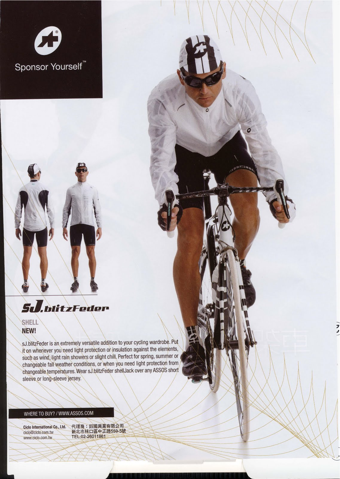 Cycling Clothing Enthusiastic Shimano Print Shorts Sleeve Jersey Short Sleeve Shirt Cycling Man Shimano B
